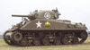 Sherman Tank Vehicle Guardian
